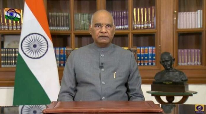 republic day,ram nath kovind,republic day 2021,26 january,26 january 2021,republic day speech,26 jan