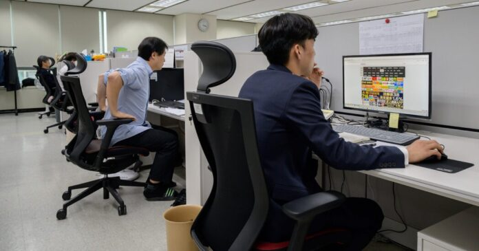 South Korean Man Gets 34 Years for Running Sexual Exploitation Chat Room