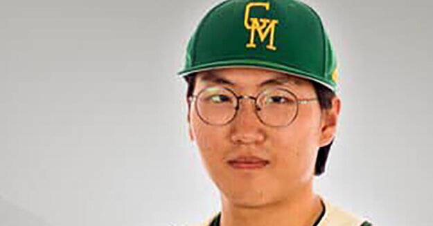 College Baseball Player in Virginia Dies After Joint Surgery